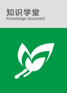 GB 31604.8-2016 食品安全国家标准